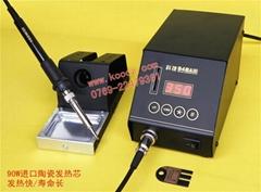 100W大功率焊台KOOCZ948A