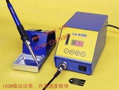 120W大功率焊台