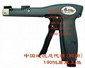 美國扎帶槍12001-1(新款) 4