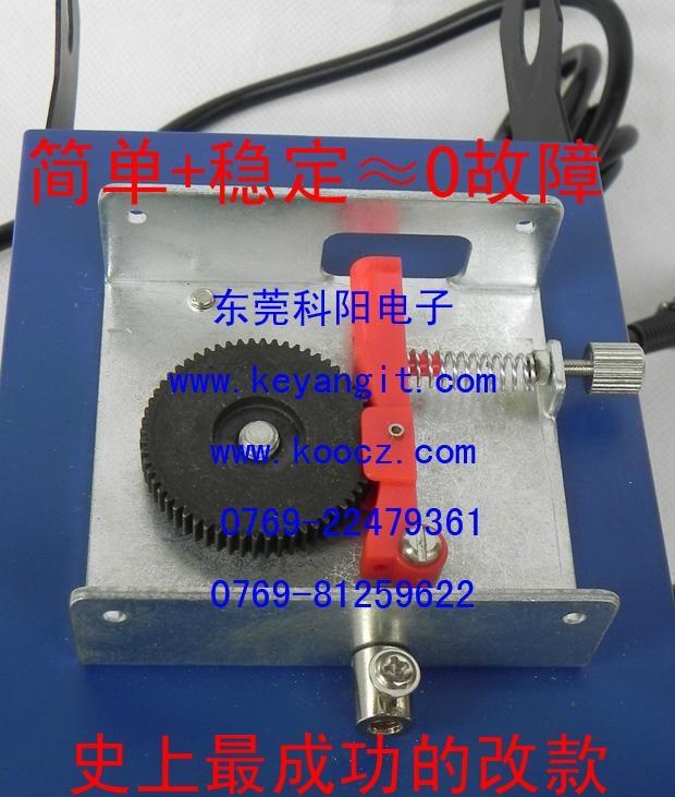 KOOCZ388B+自动出锡焊台 2