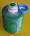 日本原裝LUBE潤滑油FS2-7 2