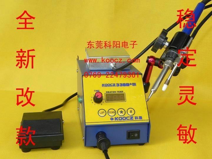 KOOCZ388B+自动出锡焊台 1