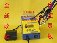 KOOCZ388B+自動出錫焊台