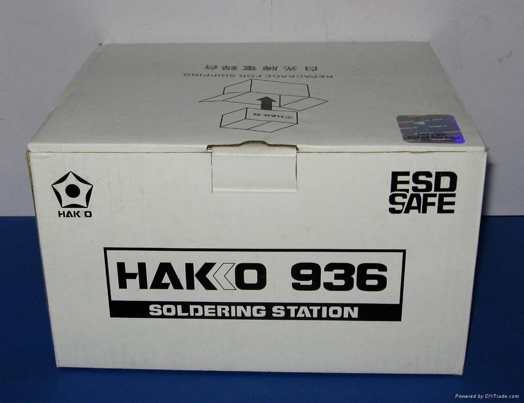 白光936焊台  HAKKO936焊台 3