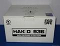 白光936焊台  HAKKO936焊台