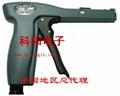美國扎帶槍12001-1(新款) 5