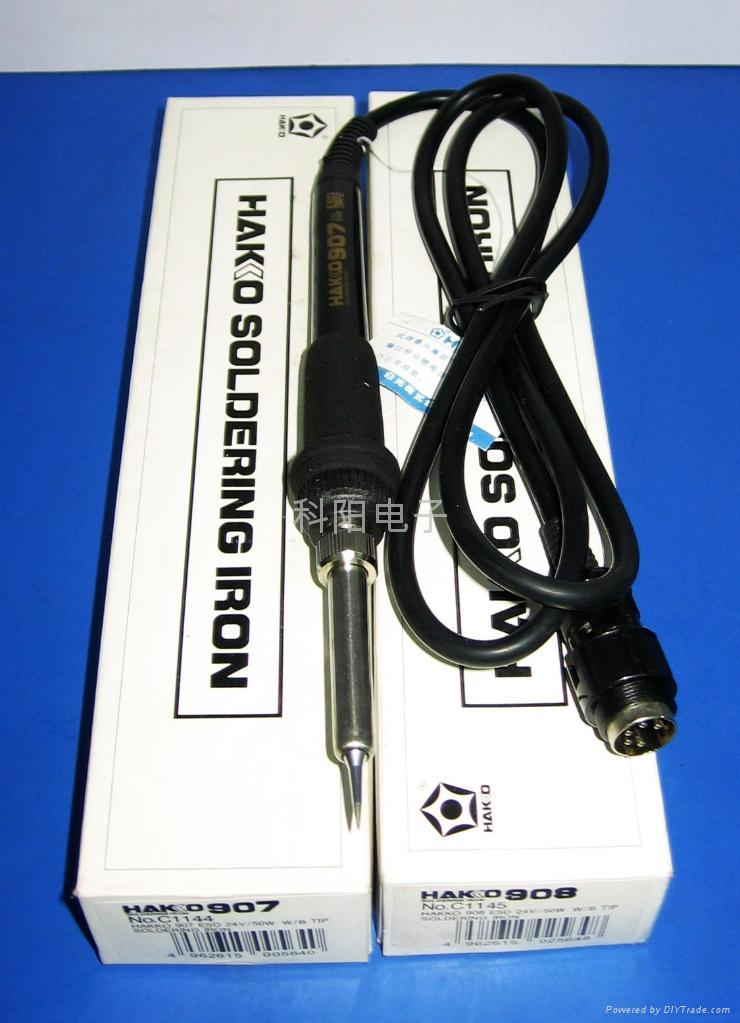 白光936焊台  HAKKO936焊台 4