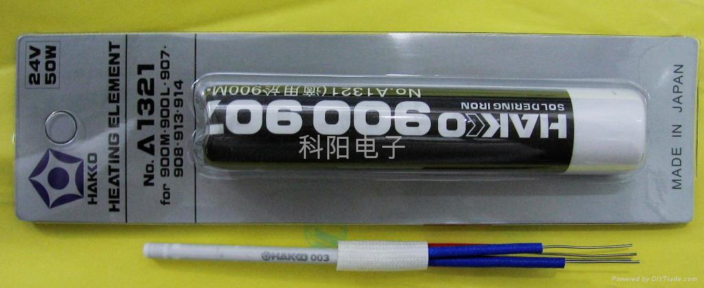 白光936焊台  HAKKO936焊台 5