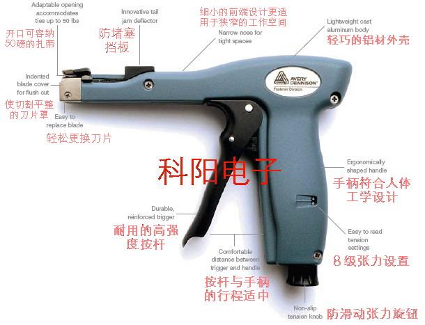 美國扎帶槍12001-1(新款) 6