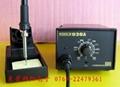 批發焊台BOZAN936A