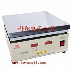 heating board