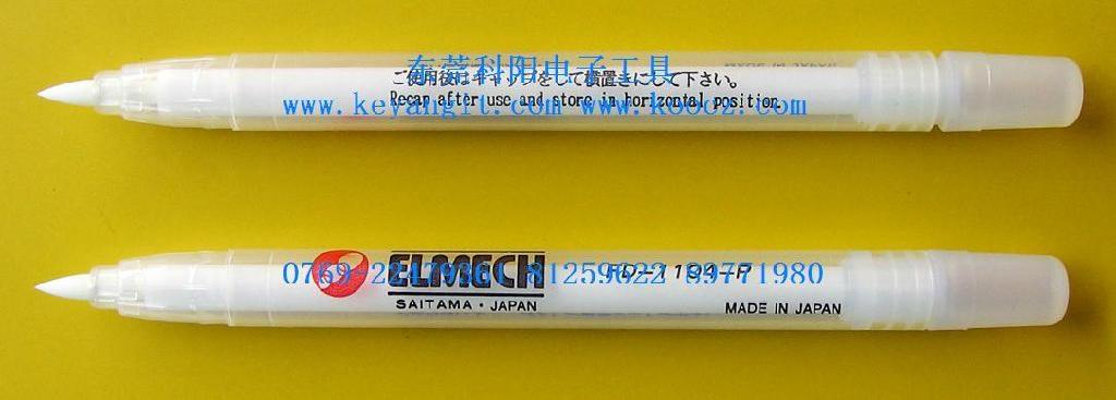 日本松香筆FD-1104-P  1