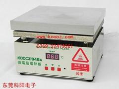 temp-controlled heating platform
