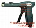 12001-0扎帶槍配件維修 1