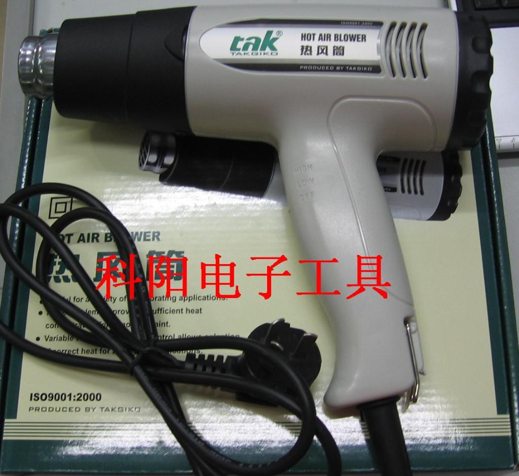 TAK3316熱風筒  3