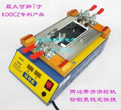 Mobile phone touch screen separator