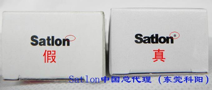 Satlon117/119胶水真假对比 4