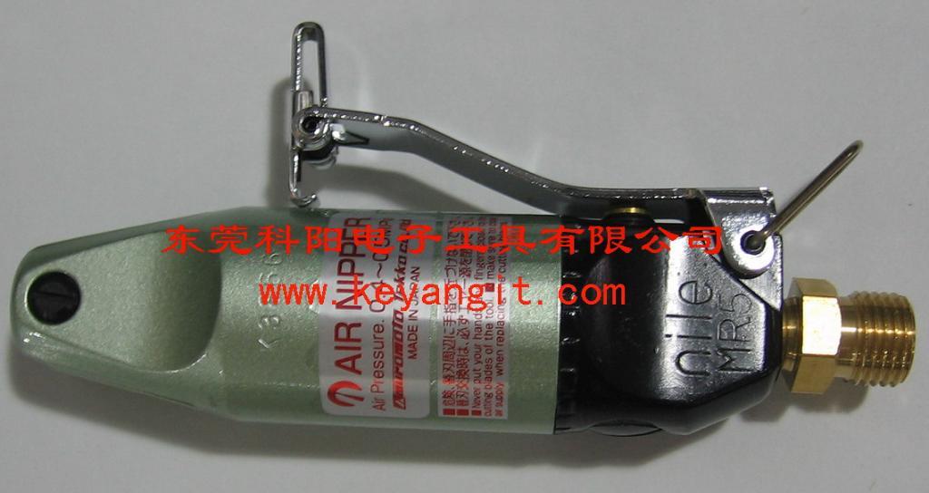利莱MR-5气剪MR-30A