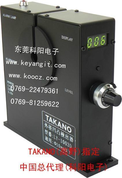 Wire diameter measuring instrument 1