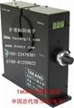 电线电缆外径测量仪 1