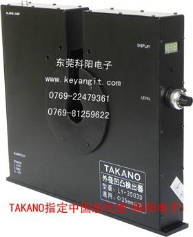 电线电缆外径测量仪 2