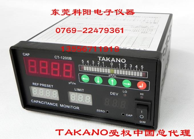Cable capacitance detector 2