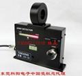 电线接头检测仪 2