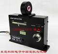 电线接头检测仪