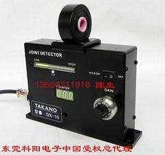 電線接頭檢測儀