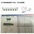 日本 LUBE 黄油定量阀 MG2-50 MGO-20 MAG-20