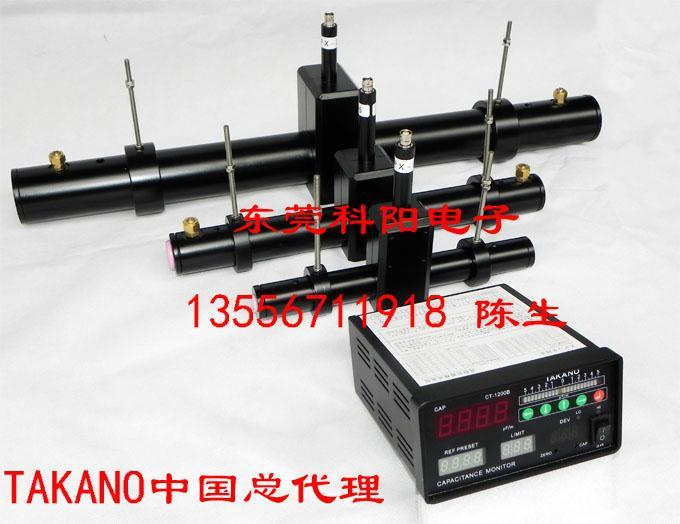 线材电线水中电容检测仪器 1