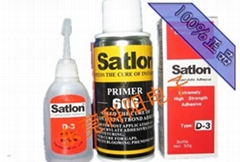 satlon adhesive (Hot Product - 1*)