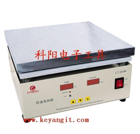 微电脑控温CT-946加热台