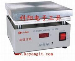 heating device