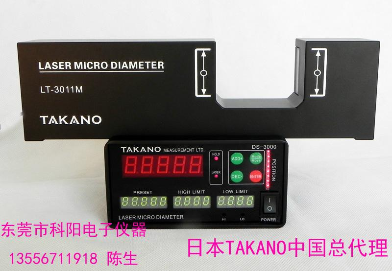 laser micro diameter measurement