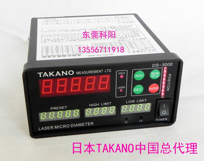 双轴外径测量仪 2