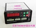 Laser diameter detector