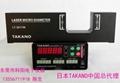 Laser diameter detector 3