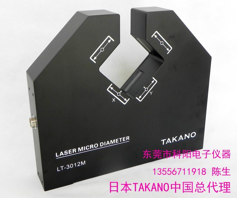 双轴外径测量仪 1