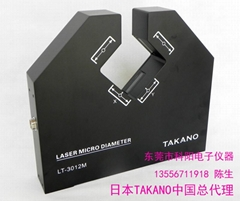 Laser diameter detector (Hot Product - 1*)
