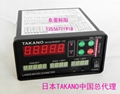 detector, laser diameter is widely used in optical fiber