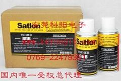 PRIMER606冷凝剂