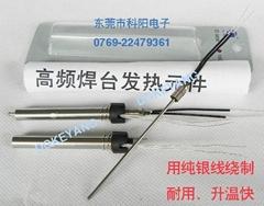 高品質鈍銀線高頻發熱芯