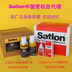 satlon606膠水