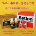 温升胶satlonD-3 sa