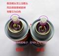 温升胶satlonD-3 satlon606固化剂 6