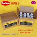 温升胶satlonD-3 satlon606固化剂 7