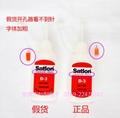 温升胶satlonD-3 satlon606固化剂 8