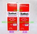 温升胶satlonD-3 satlon606固化剂 9