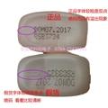 温升胶satlonD-3 satlon606固化剂 10
